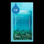 watermask-moisturing