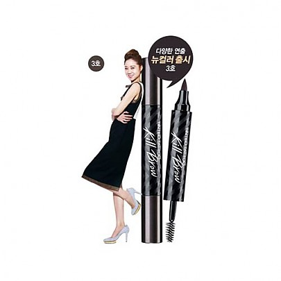 CLIO Tinted Tattoo Kill Brow 003 Dark Brown 3.5g (New Arrival, Natural Color)