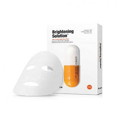 Dr.jart Dermask microget brightening solution 5 Sheet Masks (25g x 5)