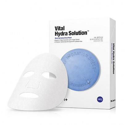 Dr.jart Dermask Water Jet Vital Hydra Solution 5 Sheet Masks (25g x 5)