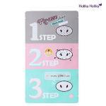 Holika Holika Pig Clear Black Head 3-step Kit 1 Sheet