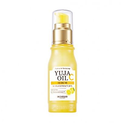 Skinfood Yuja Oil C Serum (50ml)
