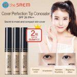 the SAEM Cover Perfection Tip Concealer 6.8g, Beige (1)