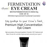 Benton_Fermentation_Eye_Cream_shopandshop_2