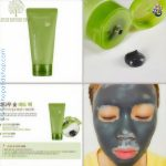 Nature_Republic_Bamboo_Charcoal_Mud_Pack_2