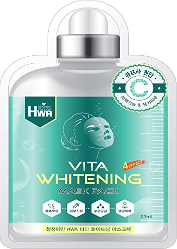 HWA 4 Effect Mask Pack – Whitening – Relaxing – Collagen – Aqua Mask Packs 5pcs, 10Pcs- Made in Korea
