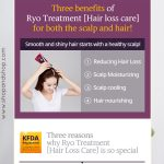 Ryo_Hair_Loss_Care_Treatment_shopandshop_4