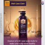 Ryo_Hair_Loss_Care_Shampoo_For_Oily_Scalp_1