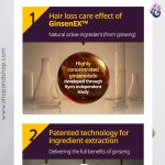 Ryo_Hair_Loss_Care_Shampoo_For_Oily_Scalp_5