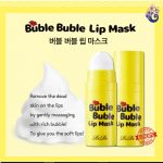 rire_bubble_lip_mask_shopandshop_3