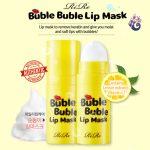 rire_bubble_lip_mask_shopandshop_7
