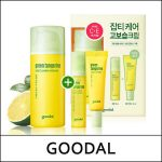 Green-Tangerine-Vita-C-Cream-Intense-4