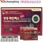 pinemaxgold-Pine-Needle-Distilled-Concentrate