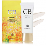 SYNDROME COSMETICCB CREAM GOLD S (2)