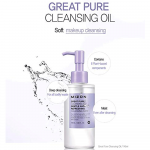 Mizon_Great_Pure_Cleansing_Oil_Gentle_and_Refreshing_Clearing_Care_shop&shop1