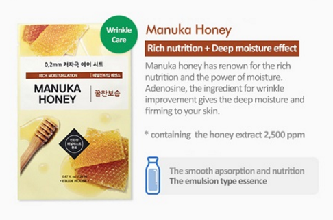 [Etude house] 0.2mm Therapy Air Mask #Manuka Honey