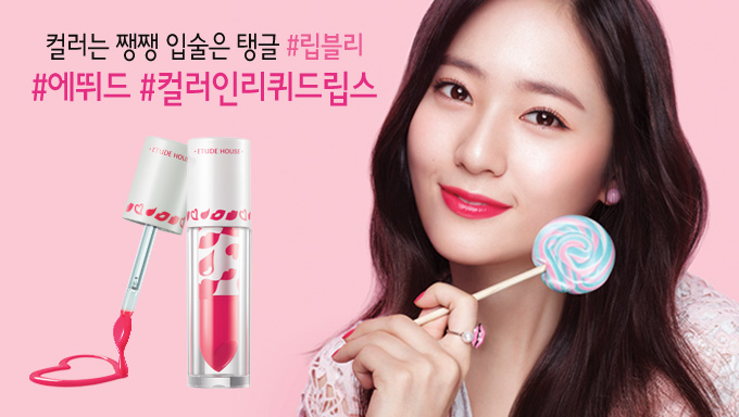 [Etude house] Color In Liquid Lips #PK004