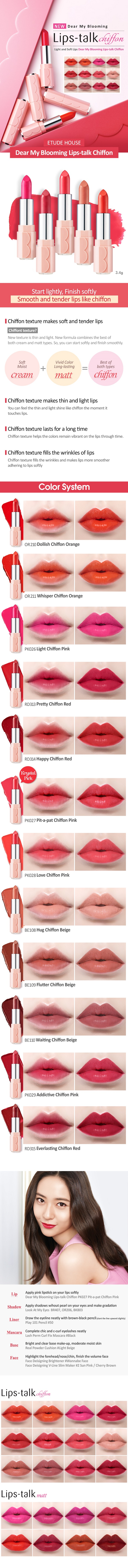 [Etude house]Dear Blooming Lips-Talk Chiffon #PK026 3.4g