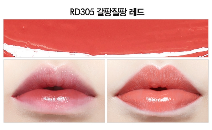 [Etude house] Dear My Enamel Lips-talk #RD305 Flustered Red 3.5g