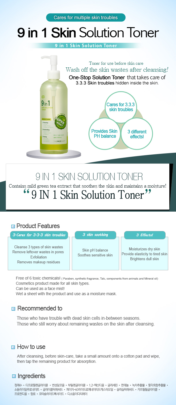 [The Face Shop] 9 in 1 Skin Solution Toner