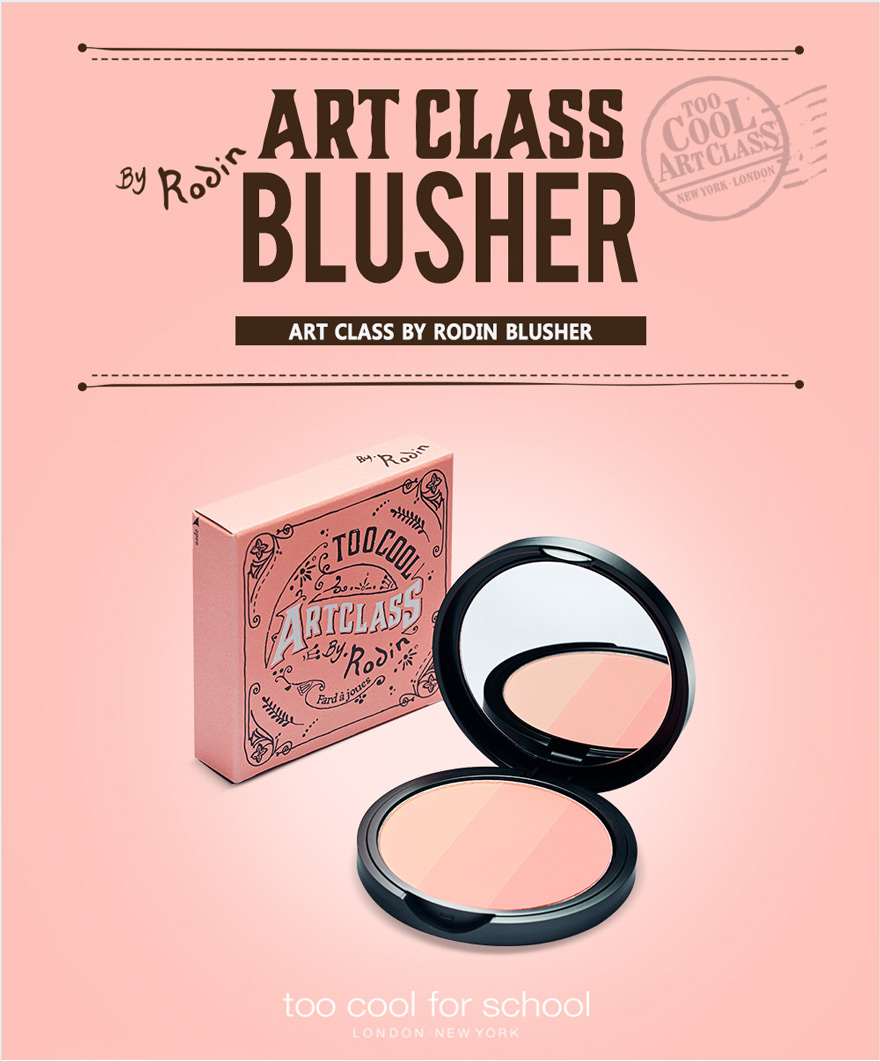[Too Cool For School] Art Class By Rodin Blusher